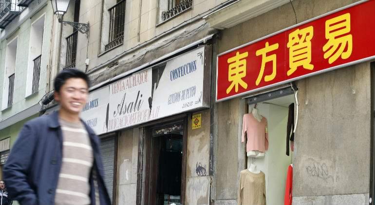 chino-comercio.jpg