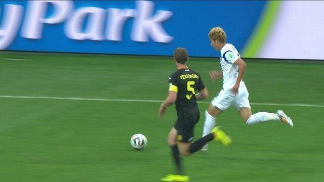 Resultado de imagem para Coreia do Sul 0 x 1 Bélgica