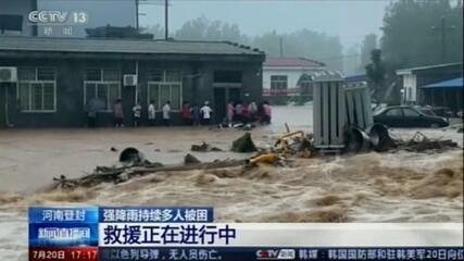 Chuvas torrenciais na China deixam ao menos 12 mortos