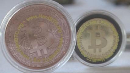 Bitcoin companies are investigated for scam in Região dos Lagos