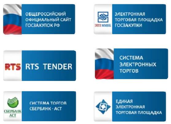 регистрацию ключ акредитацию на площадках омск нашем сайте