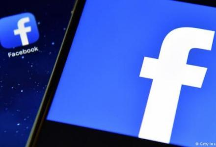 facebooki_843330171 هل تعلم أن فيسبوك تعرف عنك و عن حياتك أكثر مما تتوقع ؟ Actualités