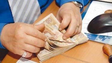 argent_c_798526506 التفكير في الضوائق المالية يؤثر سلبا على جسمك وصحتك المزيد