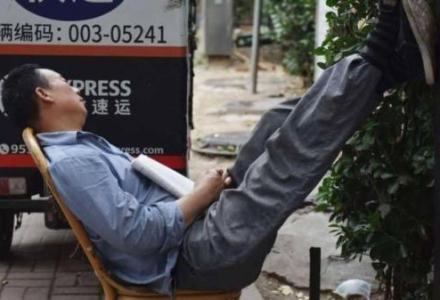 1_1056394_395914222 دراسة تكشف عن ساعات النوم المثالية لصحة جيدة المزيد