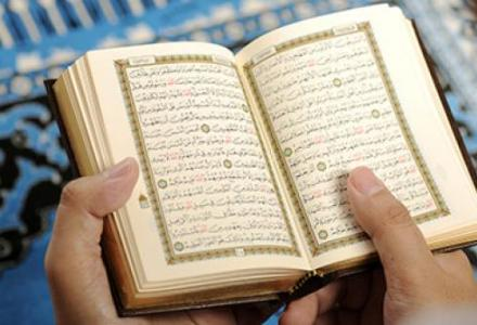 1579593254_229546_330350379 خيركم من تعلم القرآن وعلمه المزيد