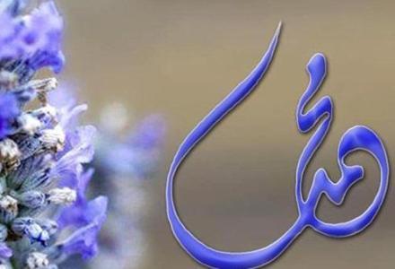 208_286222365 النبي (ص) عاش يتيما.. فما الحكمة في ذلك؟ المزيد