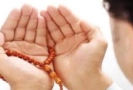 749_170934923 كيف يتقبل الله دعائنا؟ المزيد