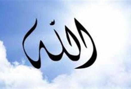 886_972981766 كيفية التقرب من الله عز وجل؟ المزيد