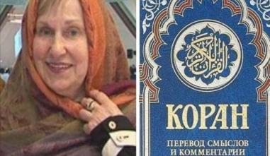 """_______984436679 وفاة """"فاليريا بوخوروفا"""" أول مترجمة للقرآن الكريم إلى اللغة الروسية Actualités"""