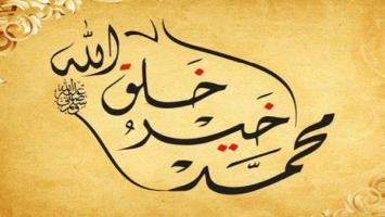 328_364349108 من صور حب النبي لأمته المزيد