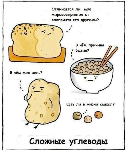 Смешные картинки про картошку