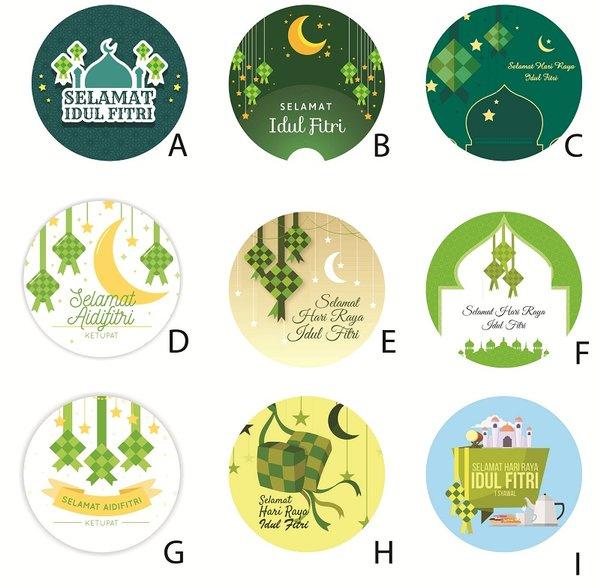 Sticker Ucapan Selamat Hari Raya Idul Fitri Glossy Di Lapak Cinta