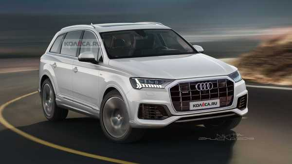 2020 Audi Q7 Facelift Should Look Like This - autoevolution