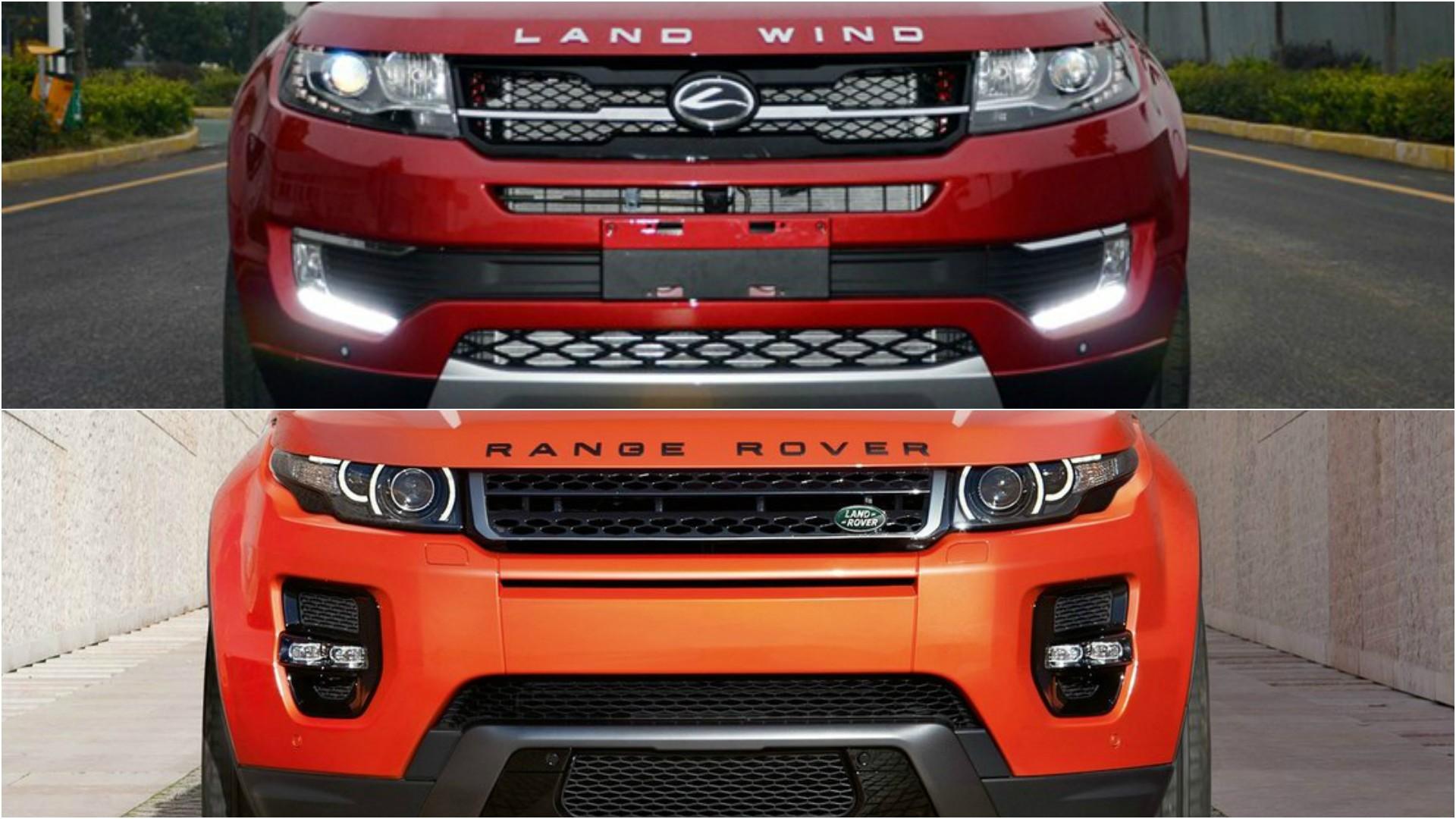Chinese Car pany Clones Range Rover Evoque autoevolution