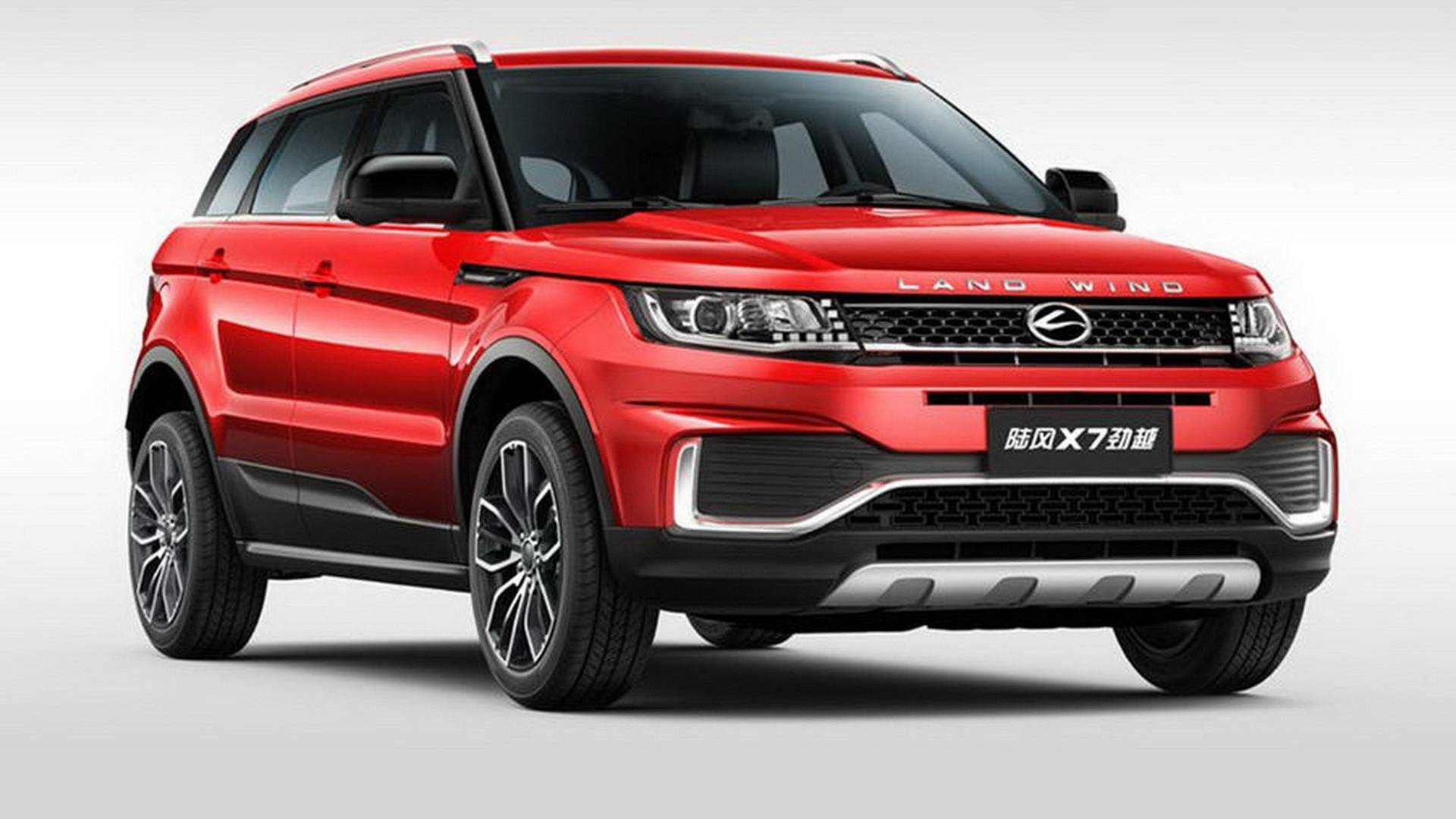 Chinese Clone of Range Rover Evoque Gets a Facelift Looks a