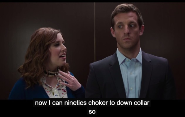 Vanessa Bayer Goes Fifty Shades Of Not Funny In Audis