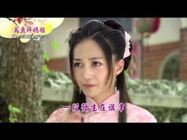 三立電視 SETTV 的 戲說臺灣&Dailymotion