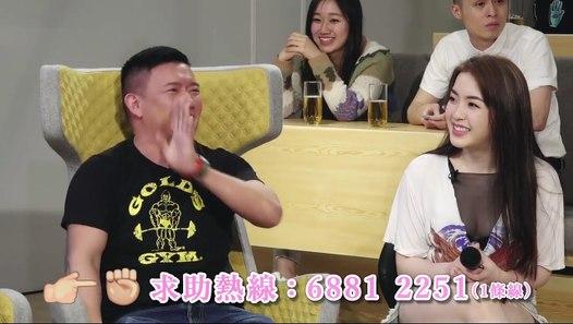 《今晚poke嘢夜唔夜》EP05&影片 Dailymotion