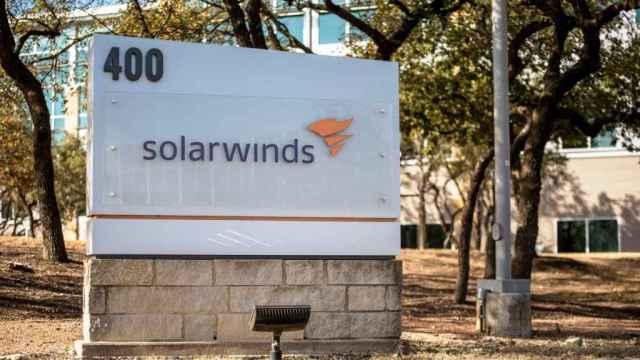 Vista exterior de la sede de SolarWinds en Austin, Texas