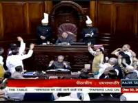 Parliament Live: Pradhan Mantri jawab do! Opposition refuses to let RS function