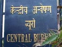 2G scam: Special court accepts CBI plea  seeking to summon additional prosecution witnesses