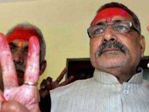 Bihar: BJP leader Giriraj Singh granted anticipatory bail