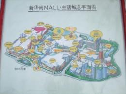 South China Mall map in Dongguan, China
