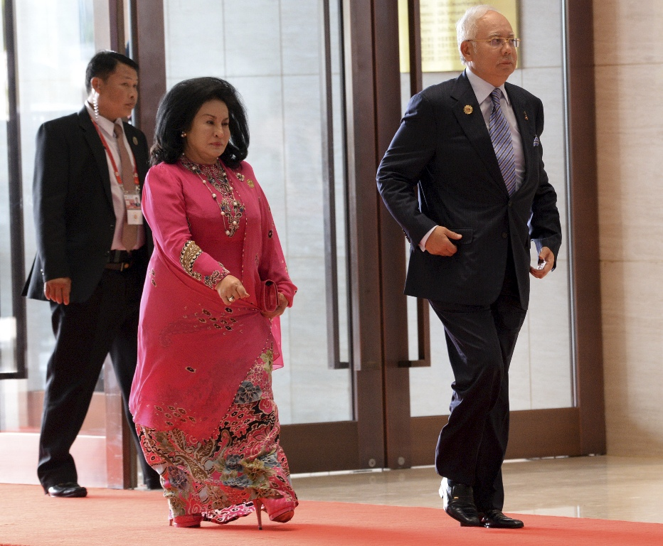 Image result for Najib, Rosmah and 1mdb