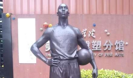 Kobe Bryant Statue Discovered Outside China Museum PHOTOS