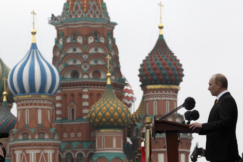 Moscow Red Square Putin May 2012