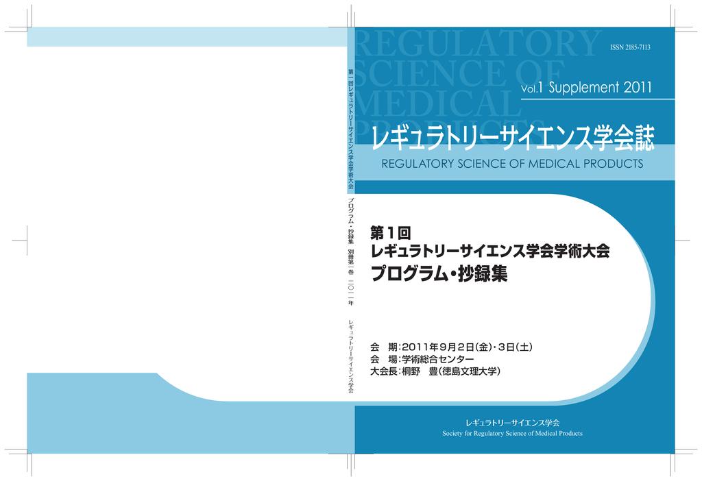 (合併號)(PDF:2.47MB) | manualzz.com