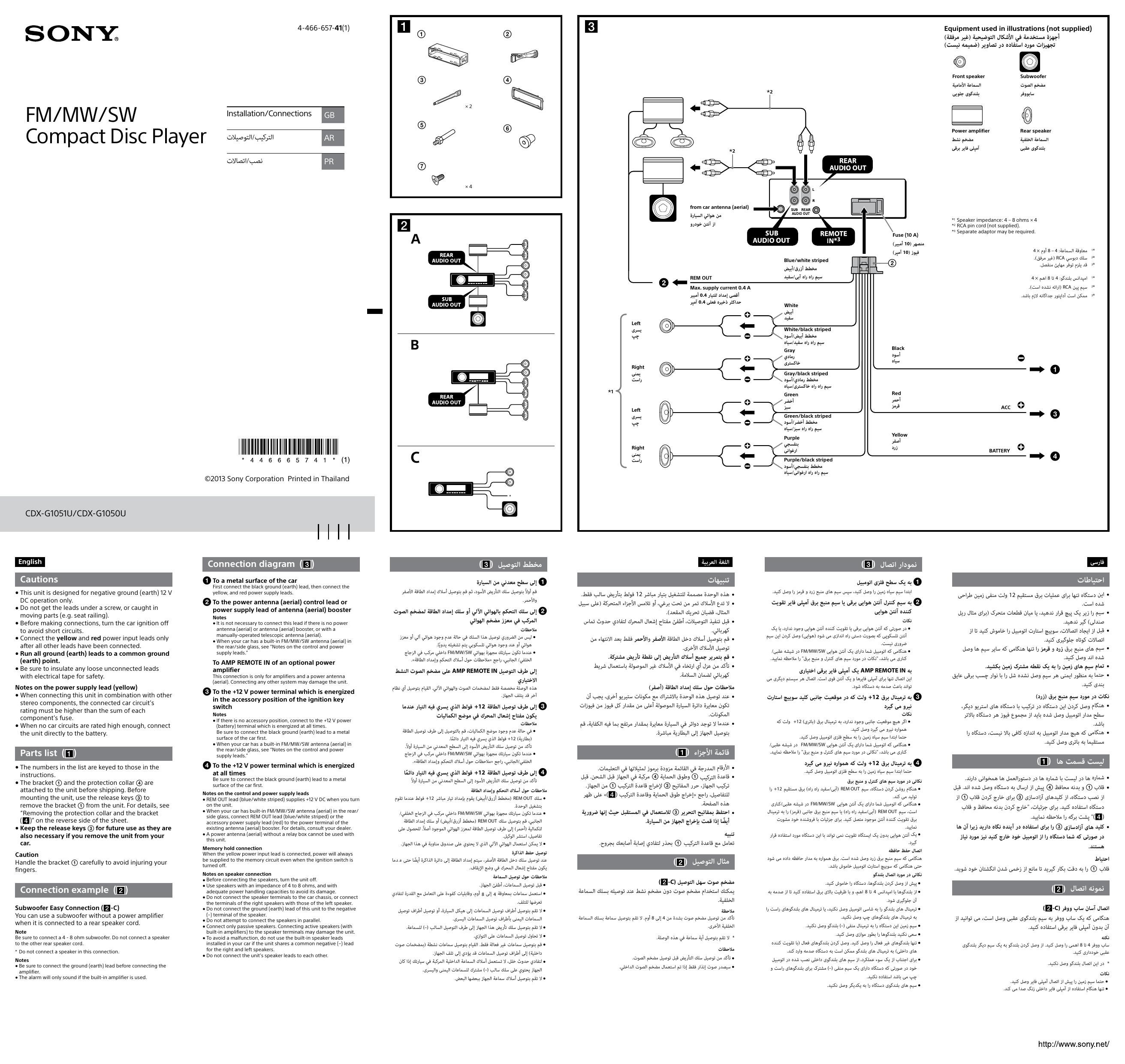 Sony Cdx G U Installation Guide