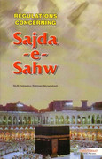 Regulations Concerning Sajda e Sahw