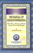 The Mas'ala of Hurmat e Musaharah By Shaykh Muft