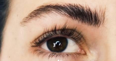 Feathery Eyebrows