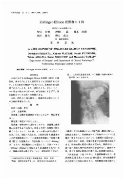 再膨張性肺水腫 - JHospitalist Network