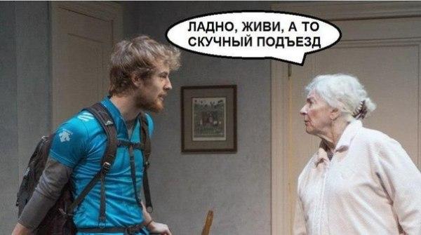 Скачать прикольные и красивые картинки: Комикс про бабушек ...