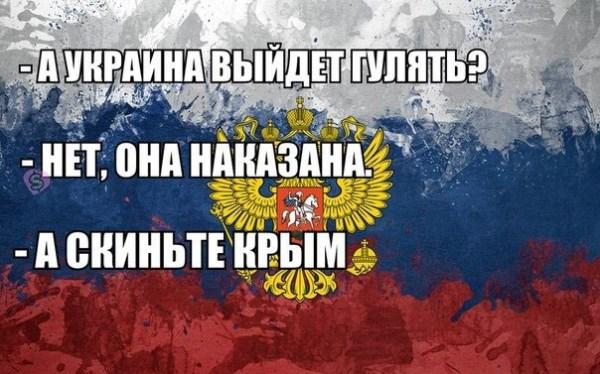 Майдан Приколы, анекдоты, картинки, демотиваторы на fun ...
