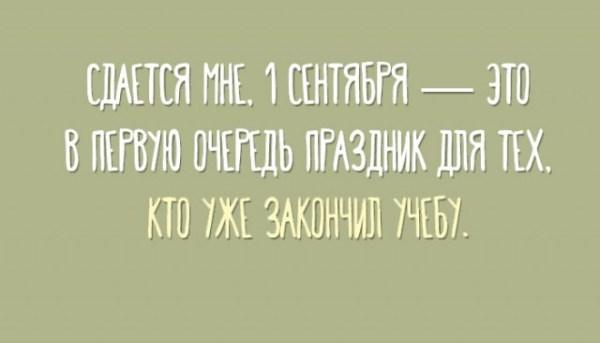 картинки с надписями Приколы, анекдоты, картинки ...