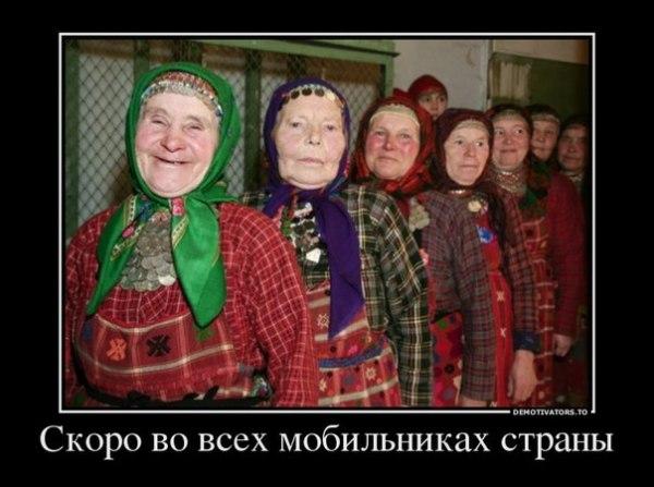 евровидение 2012 Приколы, анекдоты, картинки, демотиваторы ...