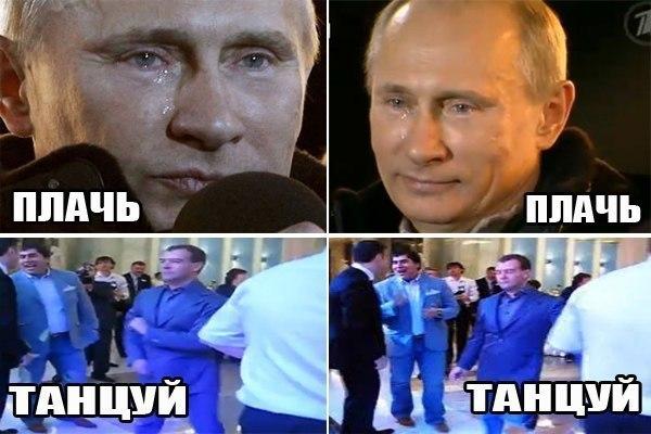 приколы про Путина Приколы, анекдоты, картинки ...