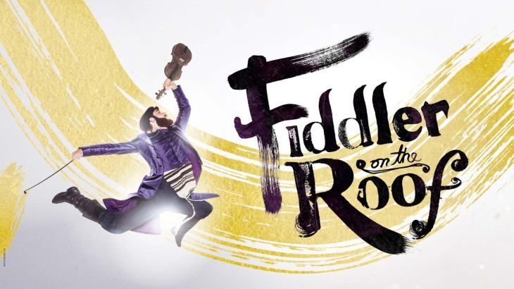 Fiddler on the Roof (Touring) free presale code for show tickets in Davenport, IA (Adler Theatre)