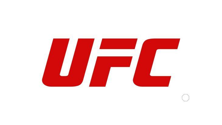 presale password for UFC 263 tickets in Glendale - AZ (Gila River Arena)