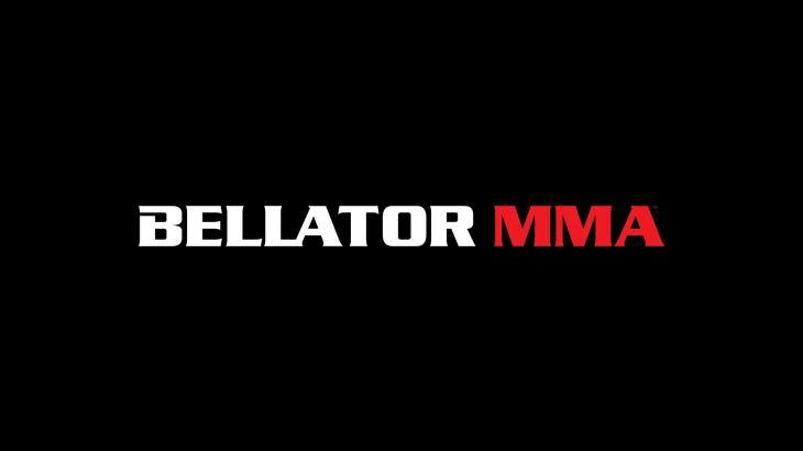 Bellator MMA free pre-sale code