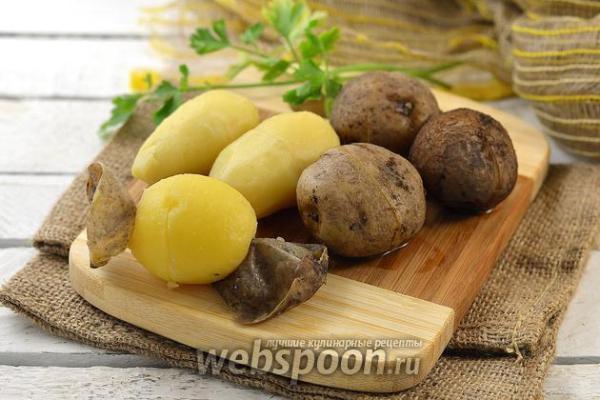 Как лучше чистить картошку в мундире на Webspoon.ru