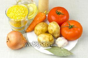 Суп-пюре из чечевицы рецепт с фото пошагово   Как ...