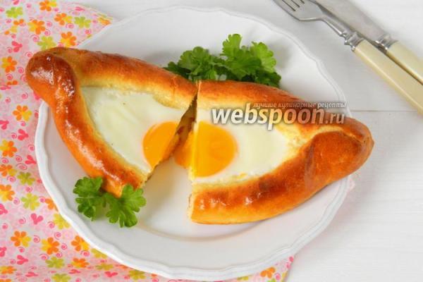 Хачапури по-аджарски — настоящий пошаговый рецепт с фото ...