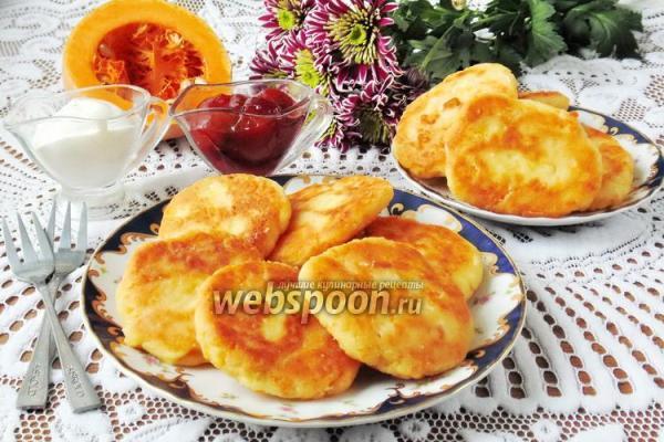 Сырники с тыквой рецепт с фото как приготовить на Webspoonru