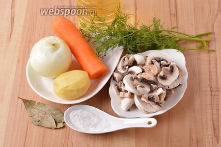 Грибной суп из замороженных шампиньонов рецепт с фото, как ...