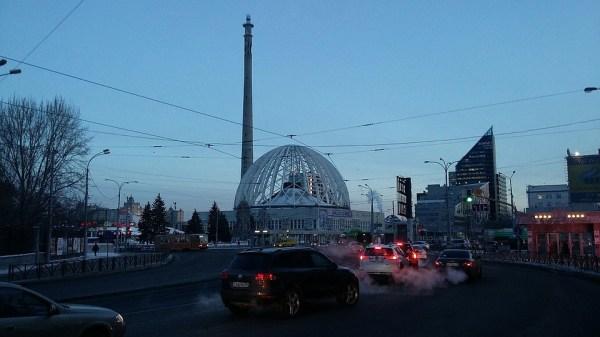 Екатеринбургские активисты устроили световое шоу в защиту ...